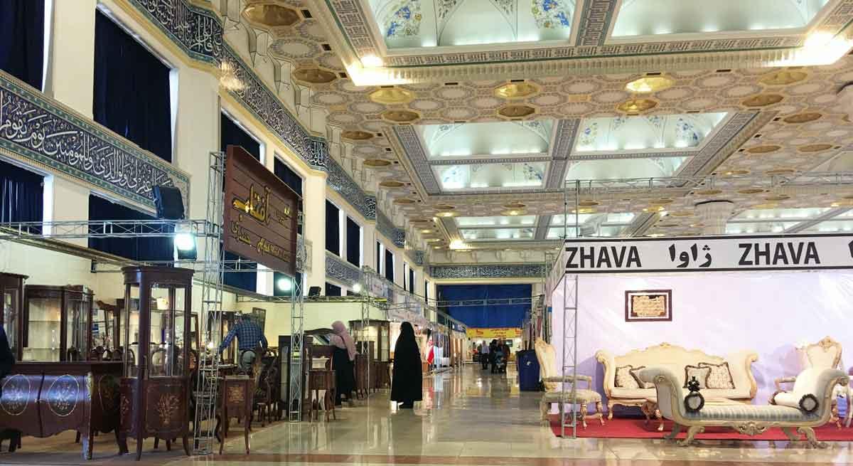نمایشگاه حمایت از کالای ایرانی
