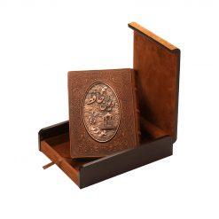 جعبه حافظ وزیری قاب چوبی مسی