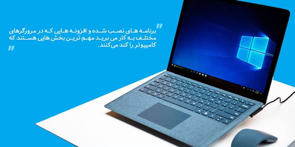 speed up laptop