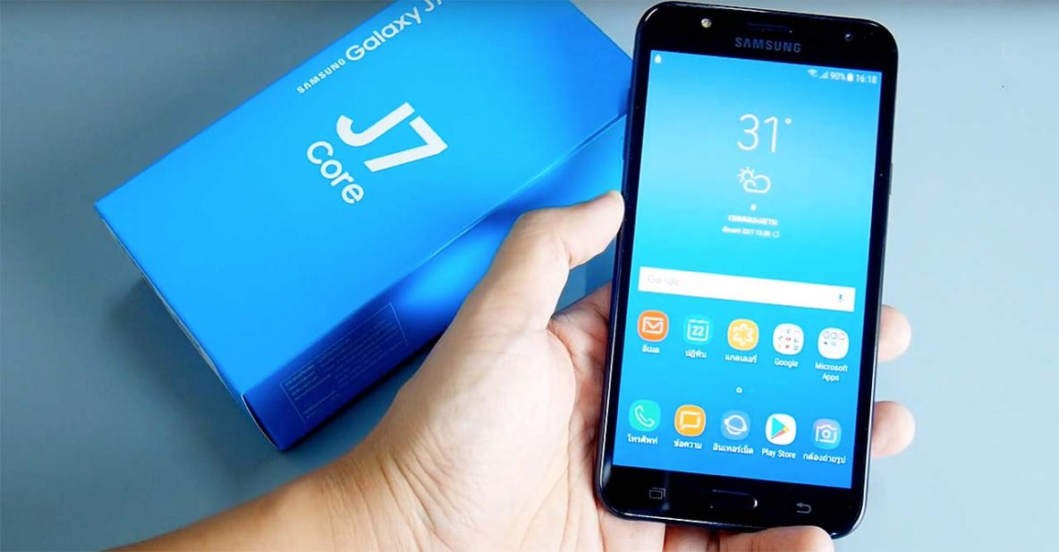 Samsung-Galaxy-J7-Core