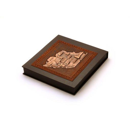 کتاب ایرانشناسی رویه مسی