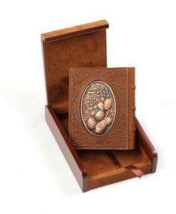 جعبه خیام 1/8قاب چوب مسی