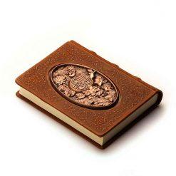 کتاب قرآن پتینه مسی