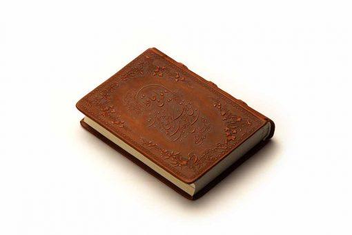 کتاب حافظ 2 زبانه