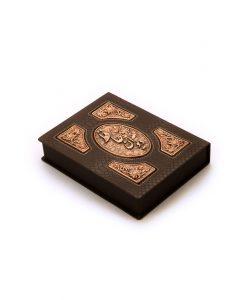 جعبه حافظ وزیری