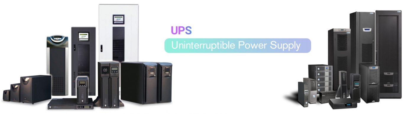 یو پی اس (UPS)